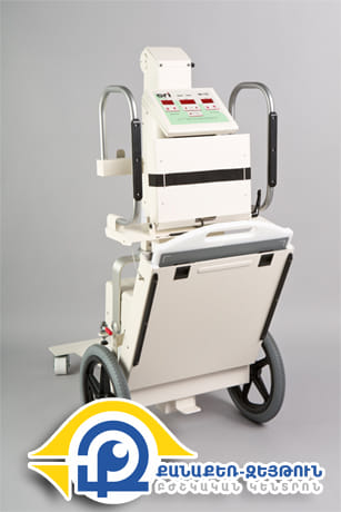 Source Ray Inc. SR-130 Portable X-Ray System